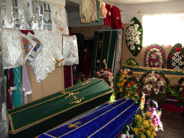 похоронные принадлежности
